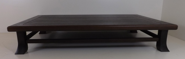 "#5 Walnut Stand, good for bonsai or viewing stone!- 14.5"" x 22.5"" x 4"" tall, $250"