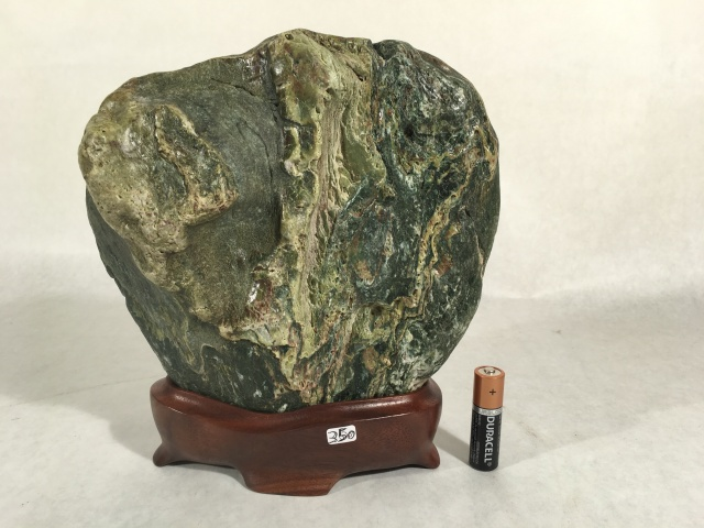 "#6 Viewing Stone- 7"" across x 8"" tall, uncut, difficult coved edge daiza, $350"