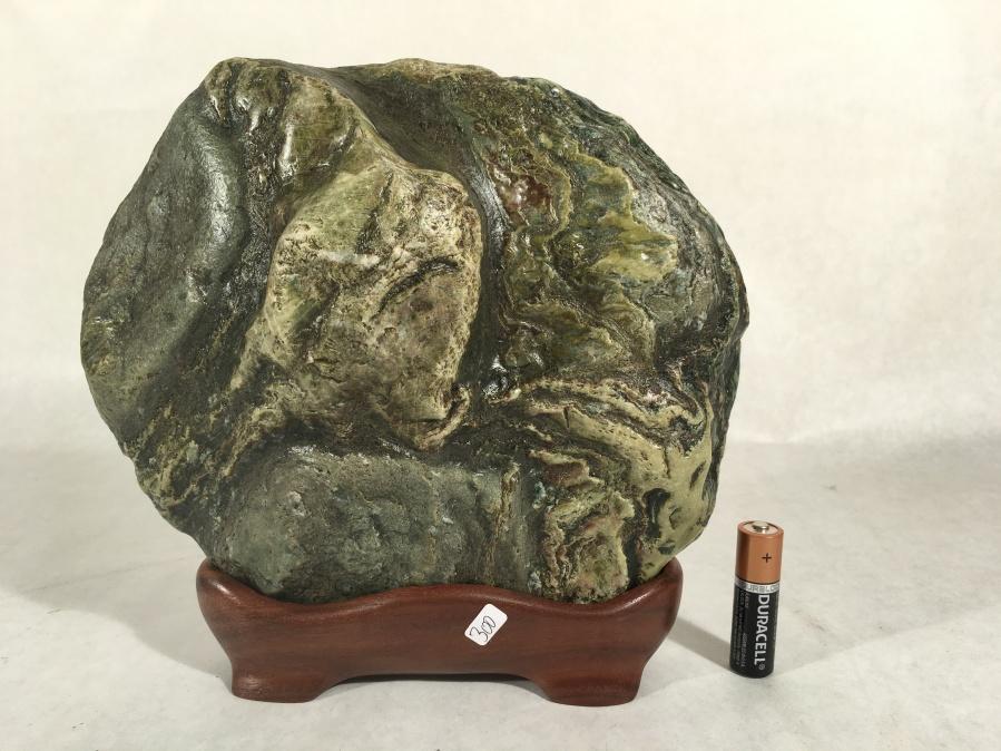 "#9 Viewing Stone- not cut, walnut daiza,8"" tall, $300"